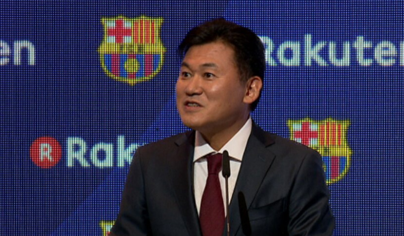 Rakuten, nouveau sponsor - Fc-Barcelone.com